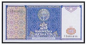 ウズベキスタンの紙幣